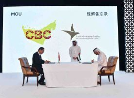 Abu Dhabi Investment Office and Chinese Business Council to develop economic ties