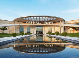 Aldar announces Abu Dhabi mall closures following government directives