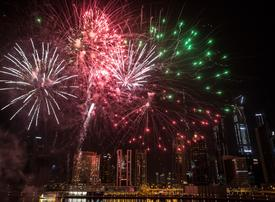 UAE announces private sector holiday for Eid Al Adha