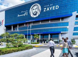 UAE banking giant quits Qatar amid regulatory dispute
