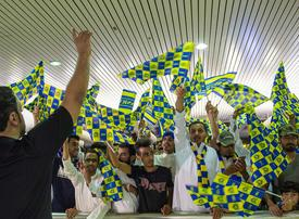 In pictures: Al Nassr supporters welcome Nigerian forward Ahmed Musa