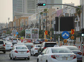 No plans to introduce road tolls in Saudi Arabia yet, officials say