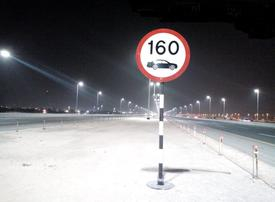 New Abu Dhabi speed signs include 140kph, 160kph limits
