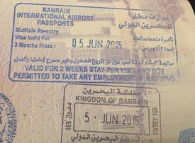 Bahrain suspends issuance of new entry visas to Qataris