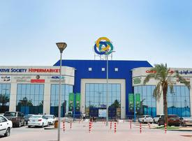 Coronavirus: Union Co-op customers to wear facemasks or face AED1,000 fine