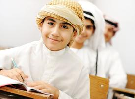 """UAE launches """"back to school"""" programme for government employees"""