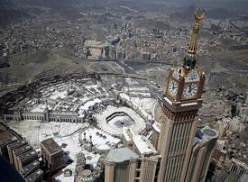 Saudi Arabia suspends Umrah pilgrimage over virus fears