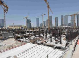 How the UAE's $1.2bn Reem Mall aims to revolutionise shopping