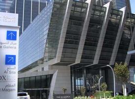 Gulf stock markets tumble as oil slumps amid virus concerns