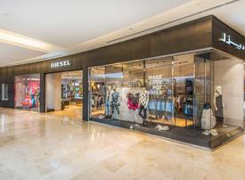 Taj Holding acquires Dubai fashion retailer Beside Group