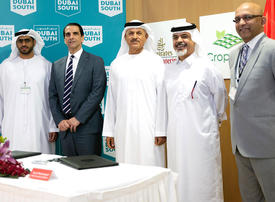 Dubai South picked to host world's largest vertical farm
