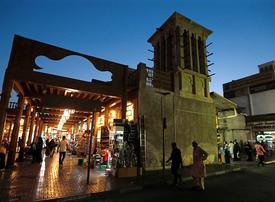 Video: What will the Deira enrichment project look like