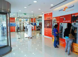 'No significant impact' on jobs from Mashreq branch closures