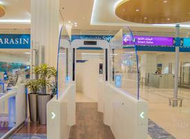 Dubai set to improve airport biometric scanning measures