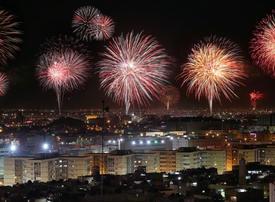 Saudi Arabia sets new world record for largest fireworks display