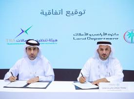 Dubai entities ink deal to curb misleading real estate adverts