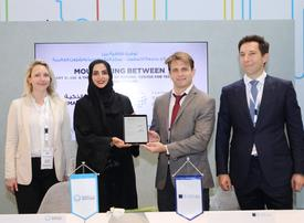 Smart Dubai signs technology deal with UK's Oxford University