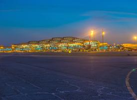 Saudi Arabia to establish special economic zone to woo foreign investors