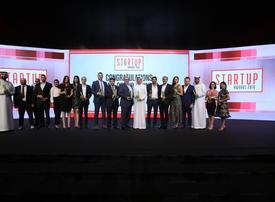 Video: Arabian Business Start-Up Awards 2018