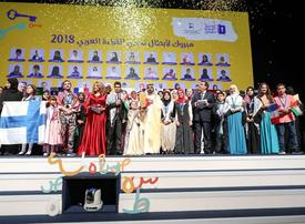 Deal signed to make TV series of Arab Reading Challenge