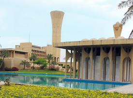 Revealed: the best university in the Arab world