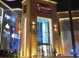 Women-only theme park opens in Saudi Arabia
