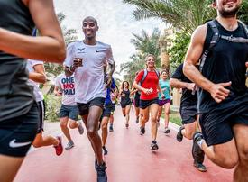 Five free themed fitness villages in Dubai during fitness challenge