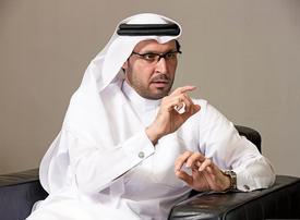 How Dubai Cares is working to reskill the next generation