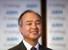 Saudi-backed SoftBank's Vision Fund is said to seek $4bn line of credit