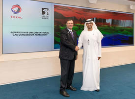 Abu Dhabi's Adnoc awards Total 40% stake in gas concession