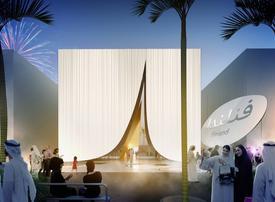 Finland reveals design for Dubai Expo 2020 pavilion