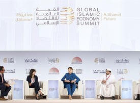 GIES 2018 concludes with call to adopt new technologies to advance Islamic economy