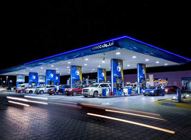 Video: The UAE's largest fuel retailer comes to Dubai