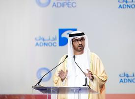ADNOC says eyeing new deals to accelerate gas strategy