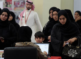 Record turnout in Bahrain parliamentary elections
