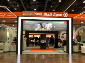 Al Hilal Bank executes world's first Blockchain Sukuk transactions