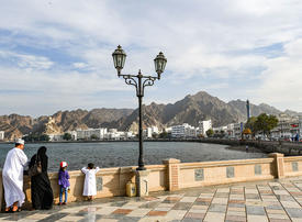 Video: Oman's new business laws explained