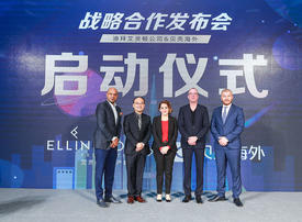 Ellington partners with China's Beike to promote Dubai to overseas investors