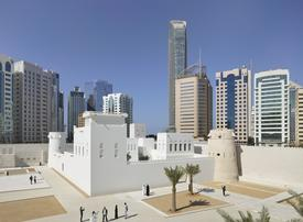 Gallery: First look at Qasr Al Hosn