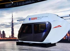Video: The changing face of the Middle East's transportation sector