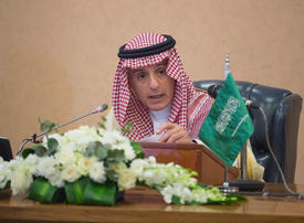Saudi says doesn't want Iran war but will respond strongly