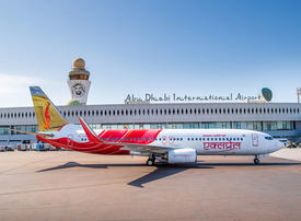 India's civil aviation ministry to discuss developing Kerala's new airport