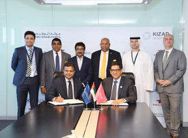 Trustworthy.ae to invest $100m to develop depot at Abu Dhabi's KIZAD