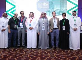 BIAC, VentureSouq to launch startup funding initiative in Saudi Arabia