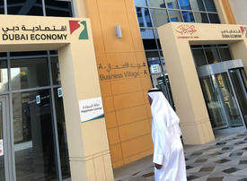 Trademark file registrations rise 34% in 2019, says Dubai Economy
