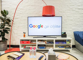 Google, Emirates Foundation to partner on $300,000 Arabic language initiative