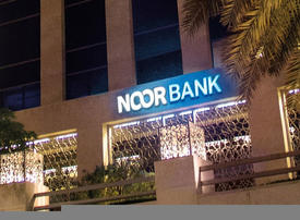Dubai Islamic Bank said to mull 500 job cuts after Noor acquisition