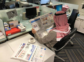 Four Kuwaiti newspapers cut production in face of digital competition