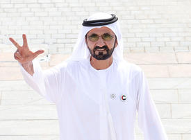 Dubai unveils 'Fifty Year Charter' to improve lives of residents