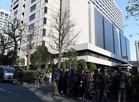 Carlos Ghosn granted bail by Tokyo court